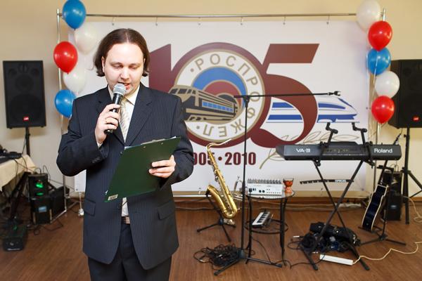 Мурадов Геннадий. Феликс photo